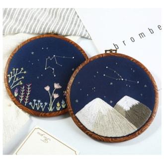 Embroidery Kit Beginner, Constellation