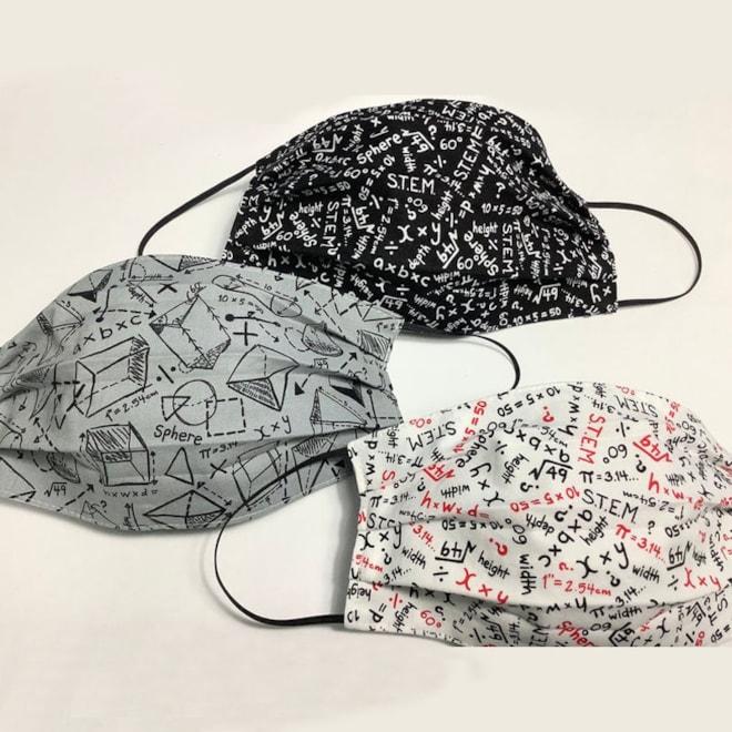 Set of 3 Cotton Face Masks - STEM
